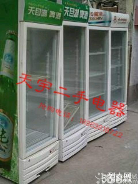天宇电器租凭公司,承接工地会展商用工程订单租售空调冰柜