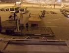 郑州机场货运,航空托运
