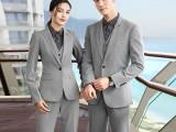 银行工装职业装男女同款西装套装时尚奔驰宝马4S店销售工作服
