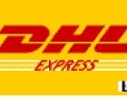 大连DHL快递6289 8082-日本快递,配件,衣服清关快