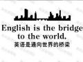 赛思英语培训班零基础
