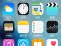 苹果5换苹果5S
