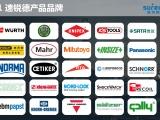 速锐德工业用品在全国达到领先地位