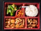 西安快餐会议餐团体餐员工餐配送,食堂承包食堂代管