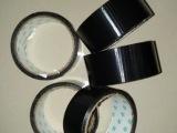 橡塑胶带 布基胶带 保温胶带