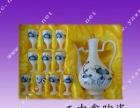 陶瓷酒具定做加工 低价销售陶瓷酒具