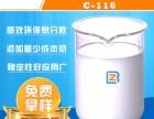 东莞老牌厂家供应PTF涂料印花增稠剂 免费拿样300kg