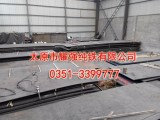供应太钢DT4纯铁板 纯铁中板 纯铁薄板 纯铁厚板