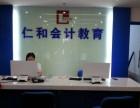 北京市顺义区会计培训具体地址?