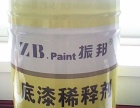 ZB-04-401钢结构氟碳漆(双组分)