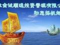 天津无抵押贷款需要提供什么材料