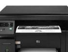 办公设备维修、打印机、复印机、一体机、饮水机