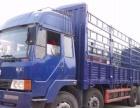 推荐-沈阳宏大货运物流,包装搬运,直达中转托运实惠
