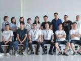 鄭州電商培訓學校怎么在淘寶開網店不限學習時間