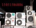 苏州KTV设备回收 苏州KTV包厢设备拆除回收 二手空调回收