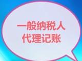 武昌代账公司 江岸代账公司 硚口代账公司