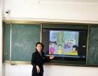 天津生态城补习新概念真实出成绩的老师在哪里