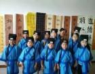 小夫子国学加盟 北京小夫子国学教育培训加盟