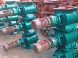 化工厂专用星型卸料器-沧州重诺生产