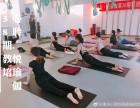 重庆瑜伽培训,办公室瑜伽