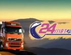 衢州八方汽车道路救援电话/拖车电话/搭电/换胎/补胎
