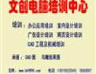 蚌埠平面设计师精英培训,PS,AI,CDR培训