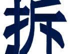 哈尔滨养猪场评估公司 工厂拆迁评估 企业拆迁评估 砖厂评估