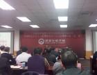 专注河南省各级政府学习培训 党政建设学习 政府培训