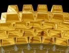 武汉哪里有回收黄金的 武汉黄金回收