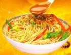 餐饮加盟店 餐饮连锁品牌,武汉蔡明伟热干面加盟,