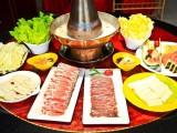 老北京涮羊肉火锅加盟