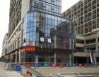 地铁口京东商城临街现铺18万20平年租两万坐享繁华
