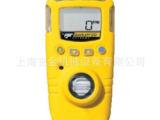 供应BW 氨气气体检测仪 NH3气体检测仪 便携式气体检测仪
