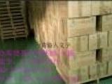 南宁仓库装卸货专用仓库垫板 叉板 卡板 托盘 栈板 垫仓板