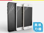 厂家生产苹果6手机屏幕保护膜贴膜定制 苹果Iphone6手机贴膜