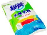 拉萨超能皂粉现货长期供应