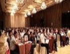 阿米巴管理-阿米巴战略模式-分之合咨询