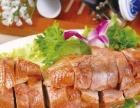 济南和众悦行餐饮加盟加盟 特色小吃 投资1万元以下