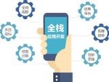 杭州全棧開發培訓 Java編程 Python 大數據培訓班