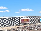 辛集皮革城班车-石家庄商铺售楼处接待中心