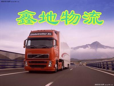 扬州到北京 河北 河南 山东 上海 江苏 安徽福建 广东专线