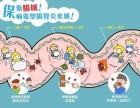 广州东大医院靠谱:你知道十二指肠穿孔是什么吗?都有哪些症状呢
