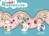女性慢性肠炎会有哪些危害 广州东大肛肠医院怎么样