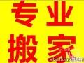上海专业搬家搬场公司51095669居民搬家设备搬迁库房搬迁