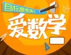 上海浦东高一英语辅导 高二数理化辅导 高三英语暑假班