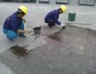 住宅楼房顶漏水维修 卫生间漏水维修 墙面漏水维修做防水