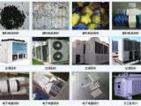 江苏大乐物资回收二手家用电器中央空调溴化锂中央空调机组