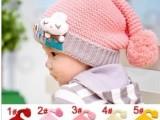 秋冬蘑菇兔尾巴 套头帽 婴儿童毛线 针织宝宝秋冬贝雷帽子 韩版