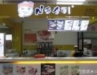 n多寿司加盟费多少 寿司加盟店榜