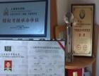 金嗓子声乐培训名师任教欢迎试听对比乌鲁木齐天山区